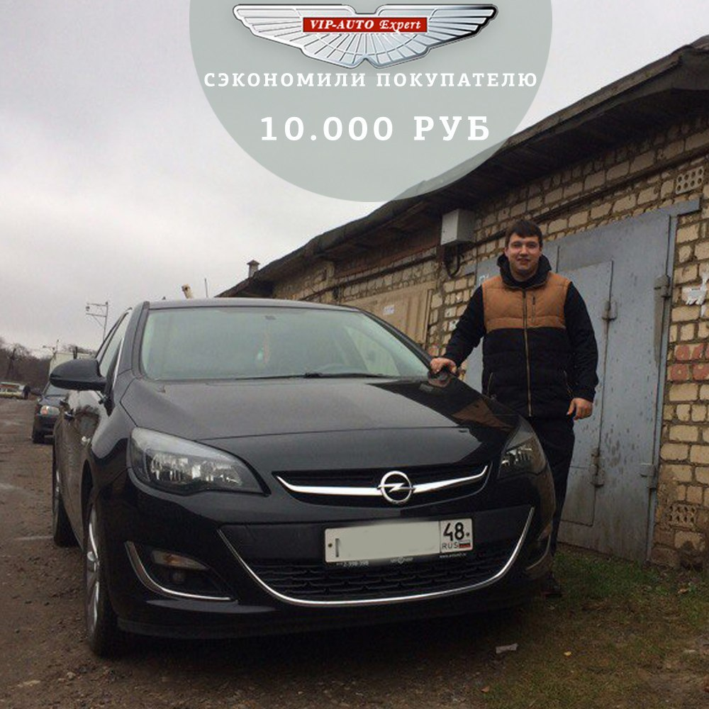 Opel Astra, 2014 г.