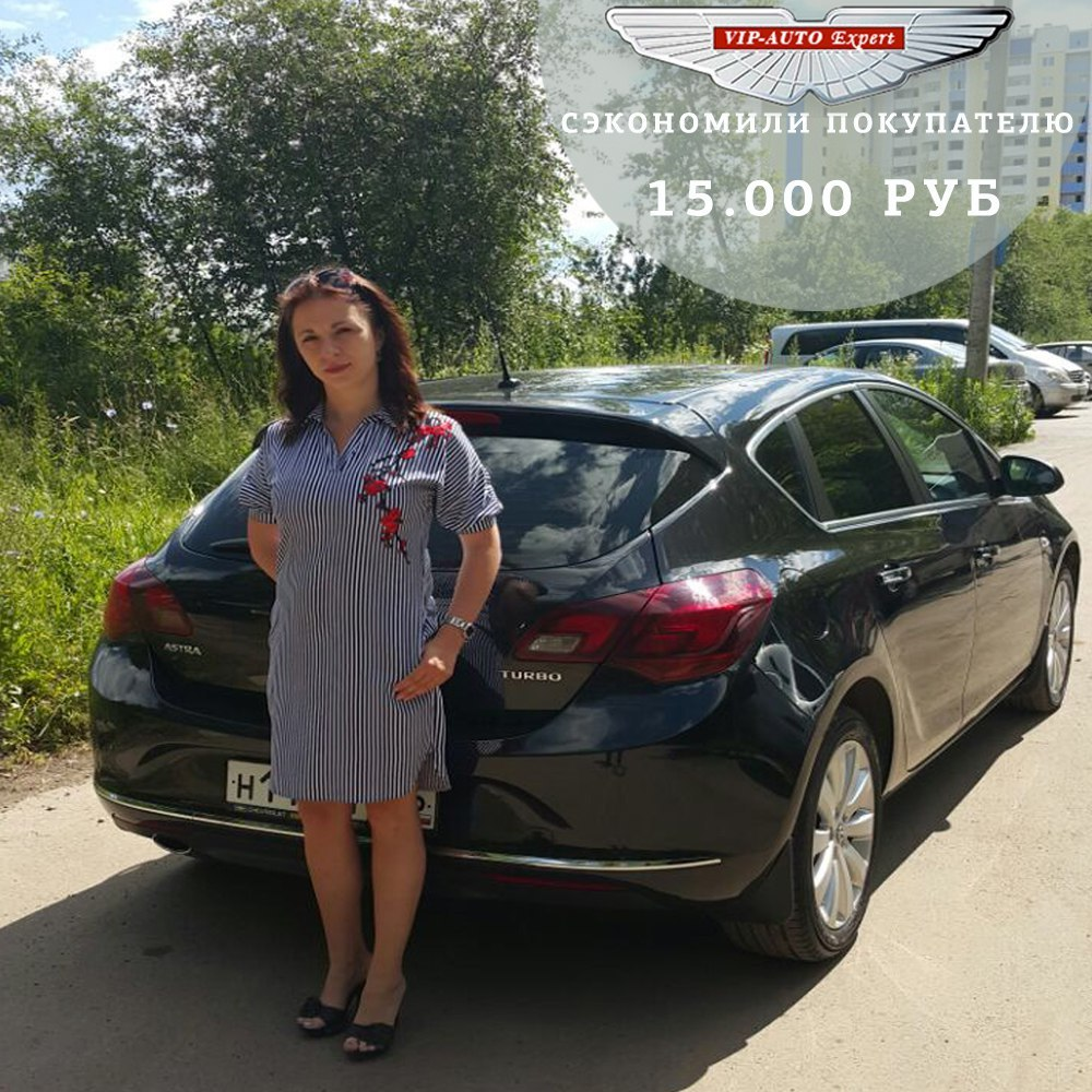 Opel Astra 1.4 T AT, 2013 г.